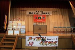 H25年メンパース卒団式 009